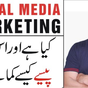 What is Social Media Marketing    Earn Money With Social Media Marketing